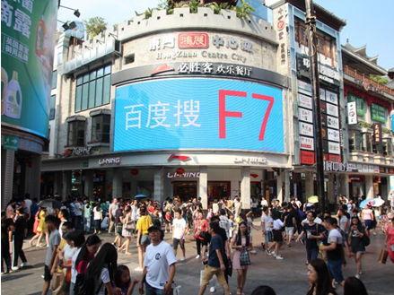 #百度搜F7#1000万深圳人都在看,不知道你就落伍了