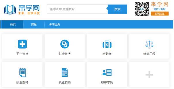 QQ截图20190321102433_副本.png