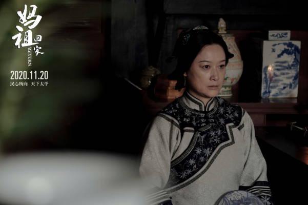 """《妈祖回家》周五将映 终极物料呈现""""跨越山海""""情"""