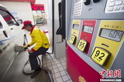 油价今或下调达270元/吨 刷新最大跌幅记录