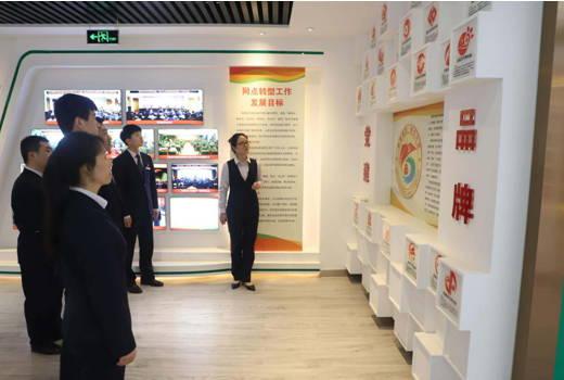 蒙阴农商银行组织开展 纪念五四运动101周年系列主题活动