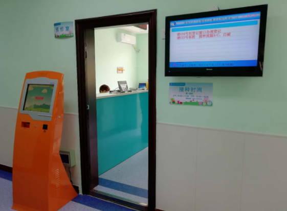 滕州市善南社区卫生服务中心︱智能数字化预防接种门诊投入使用