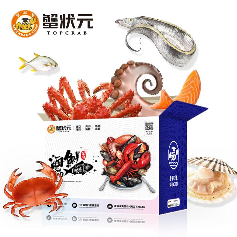 海鲜礼盒蟹状元02.jpg