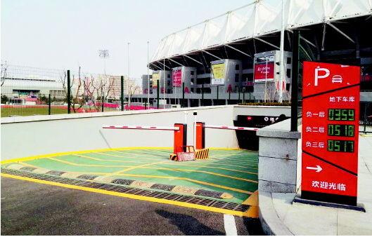 """青岛迈入""""共享停车时代"""" 市南区首发新规"""