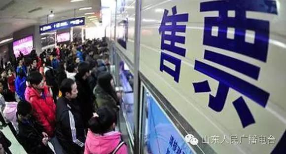 2017年春运方案出台 客运专家推荐购票新窍门