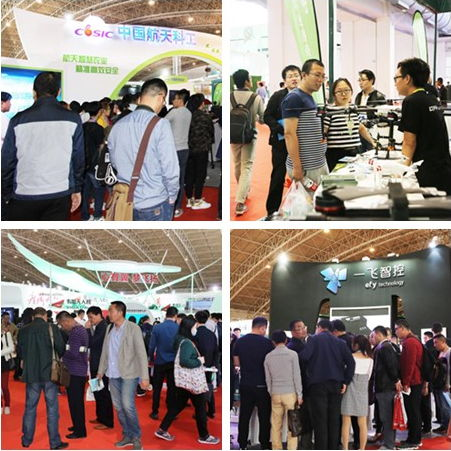 上百家植保无人机企业齐聚北京农业航空展