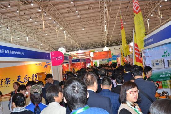 4.8清明节后,中国国际现代农业博览会汇聚众省市展团