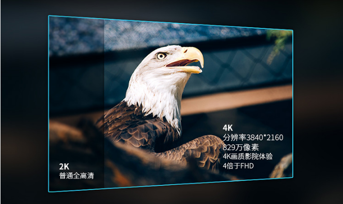 燃爆你的休闲时光!这台夏普4K HDR 10电视值得拥有
