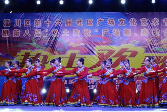 淄川:欢庆歌舞颂盛世